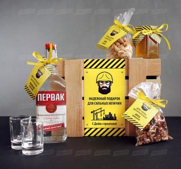 Корпоративные подарки на день строителя