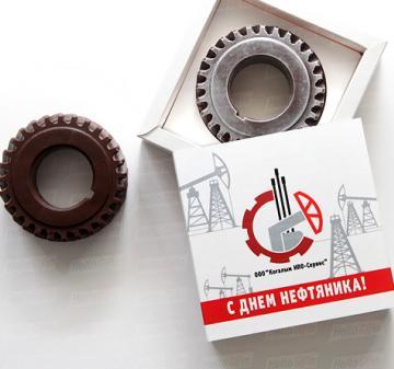 подарки нефтяникам 2020 | Шоколадная шестерня- 85х30 мм. Фигура из шоколада, расположена в ложементе. Картонная упаковка с полноцветной запечаткой шубера в корпоративном стиле компании.   Размер упаковки: 120х120х43. Вес нетто: 125 гр.