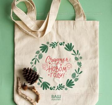Корпоративные сувениры - сумка шоппер с логотипом