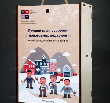 Упаковка для корпоративных подарков из дерева на заказ